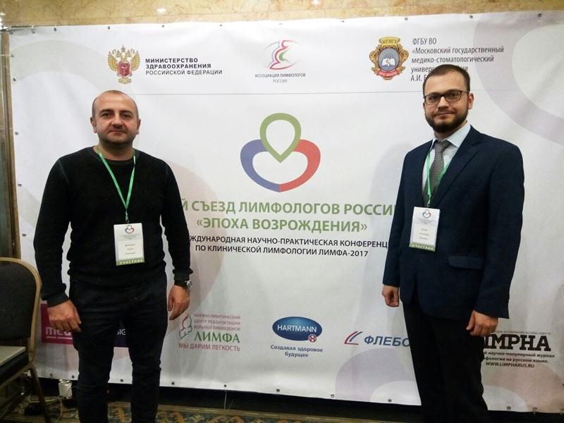 VI съезд лимфологов России «Эпоха возрождения» и и «Лимфа-2017»