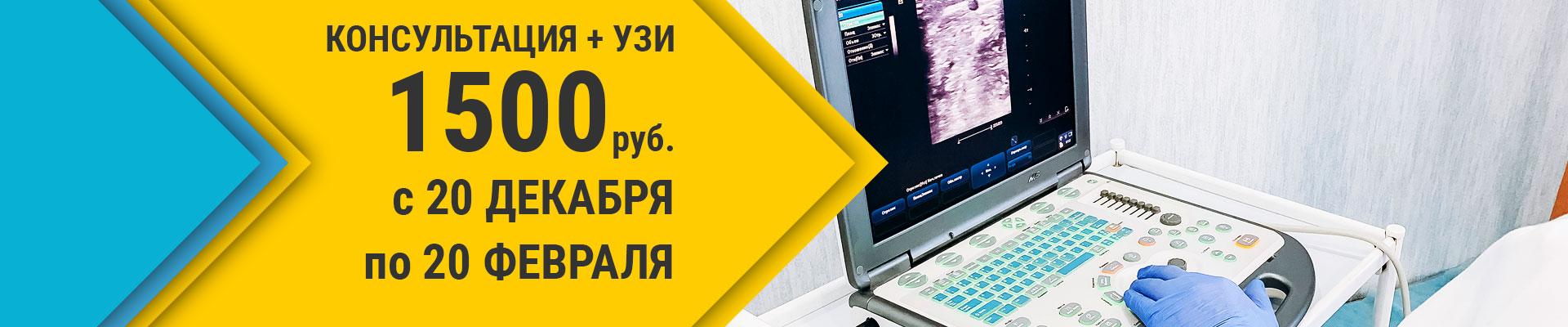 Варикозное расширение вен клиники краснодара thumbnail